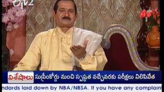Thamasoma Jyotirgamaya 18th April 2014 - ETV2INDIA