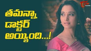 Baahubali Actress Receives Doctorate #FilmGossips - TELUGUONE