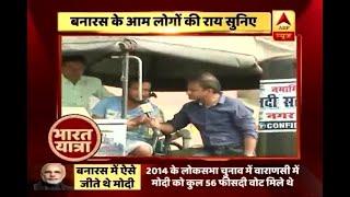 Bharat Yatra: Desh Ka Mood from Varanasi: Take a look at machine being used to clean Ganga - ABPNEWSTV