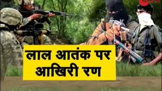 All you should know about the biggest anti-Naxal success operation in Gadchiroli, Maharashtra - ZEENEWS