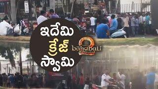 Huge Crowd In Queue @ Prasad Imax For Baahubali Tickets   Craze Of Baahubali 2   - TFPC