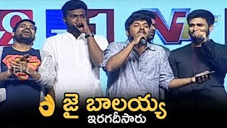 Kirak Party Team Outstanding Performance @ Kirrak Party Pre Release Event - TFPC