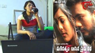 Mani Ratnam Rasina Premakatha | Latest Telugu Short Film 2015 | By Nandumallela - YOUTUBE