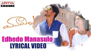 Edhedo Manasulo Full Song With Lyrics | Vanavillu Songs | Pratheek, Shravya Rao - ADITYAMUSIC