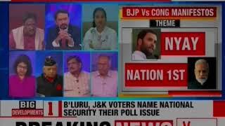 Lok Sabha Elections 2019: BJP vs Congress Manifesto, PM Narendra Modi vs Rahul Gandhi - NEWSXLIVE