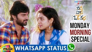 Needi Naadi Oke Katha Song WhatsApp Status | Sree Vishnu | Satna Titus | Suresh Bobbili |Mango Music - MANGOMUSIC