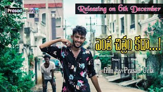Entha Chitram Kadha Telugu Shortfilm2019|Directed By PrasadUrla|Rasheed Sayyad| - YOUTUBE