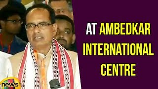 Madhya Pradesh CM Shivraj Singh Chauhan at Ambedkar International Centre in New Delhi | Mango News - MANGONEWS