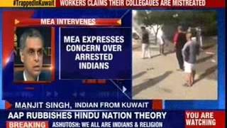 25 Indian workers arrested in Kuwait on charges of murder - NEWSXLIVE