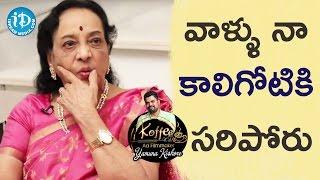 Jamuna's Opinion About Present Generation Actors || Koffee With Yamuna Kishore - IDREAMMOVIES