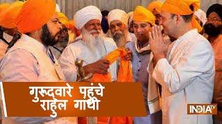 Madhya Pradesh: Congress President Rahul Gandhi visits gurudwara Data Bandi Chhor in Gwalior - INDIATV