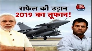 Rahul Gandhi Takes On PM Modi With 'Chowkidar Chor Hai' Remark Over Rafale Deal - AAJTAKTV