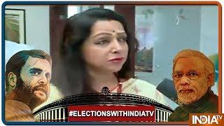 Lok Sabha Elections 2019: I Am Confident That I Will Win, Said Hema Malini - INDIATV