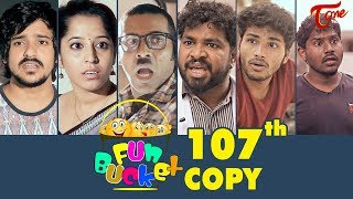 Fun Bucket | 107th Episode | Funny Videos | Harsha Annavarapu | Telugu Comedy Web Series - TELUGUONE