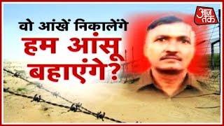 पाकिस्तान की बर्बरता, गुस्से में हिंदुस्तान: जानिए पूरी कहानी - AAJTAKTV