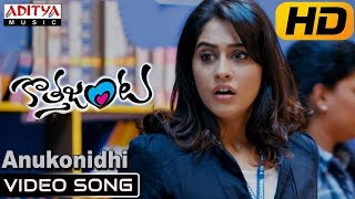 Kotha Janta Video Songs || Anukonidhi Song || Allu Sirish, Regina Cassandra - ADITYAMUSIC