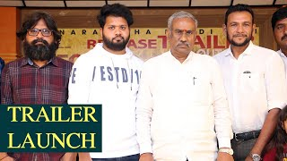 Degree College Telugu Movie Trailer Launch Event | TFPC - TFPC