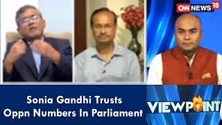 Sonia Gandhi Trusts Oppn Numbers In Parliament | Viewpoint | CNN News18 - IBNLIVE