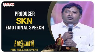 Producer SKN Emotional Speech @ Taxiwaala Pre-Release EVENT | Vijay Deverakonda, Priyanka Jawalkar - ADITYAMUSIC