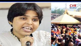 Gender Activist Trupti Desai Says : Will Soon Visit Sabarimala Temple | CVR NEWS - CVRNEWSOFFICIAL