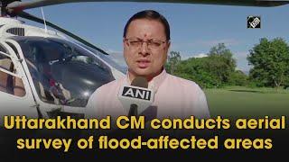 Video - Uttarakhand CM ने किया बाढ़ प्रभावित क्षेत्रों का Aerial Survey
