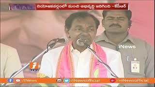 KCR Speech Narayankhed Praja Ashirvada Sabha | TRS Public Meeting In Narayankhed | iNews - INEWS