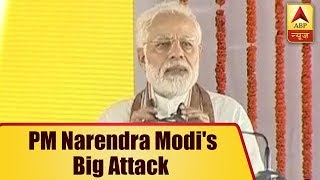 ABP News is LIVE   PM Narendra Modi at किसान कल्याण रैली at Uttar Pradesh' Shahjahanpur - ABPNEWSTV