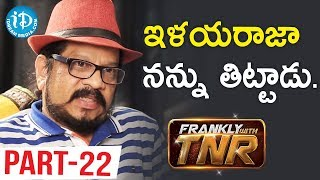 Director Geetha Krishna Interview Part #22 || Frankly With TNR || Talking Movies With iDream - IDREAMMOVIES