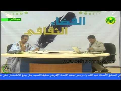 الفضاء الثقافي4 مع الشاعر الكبير ناجي محمد الامام