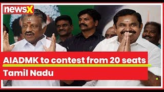 Lok Sabha Elections 2019: AIADMK announces to contest from 20 seats in Tamil Nadu - NEWSXLIVE