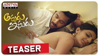 Appudu Ippudu Teaser || Srujan, Thanishq Rajan || Chalapathi Puvvala - ADITYAMUSIC