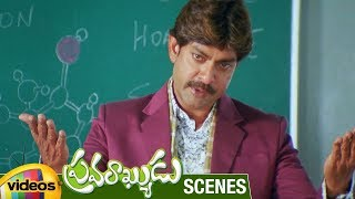 Jagapathi Babu Teaching REPRODUCTION to Students | Pravarakyudu Movie Scenes | Priyamani - MANGOVIDEOS