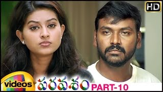 Paravasam Telugu Full Movie   Madhavan   Simran   Sneha   AR Rahman   Part 10   Mango Videos - MANGOVIDEOS