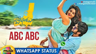 Best Beach Song WhatsApp Status | ABC ABC Song | Jadoogadu Telugu Movie | Naga Shourya | Sonarika - MANGOMUSIC