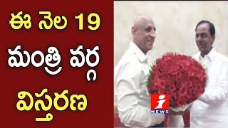 CM KCR Decides To Expand Telangana Cabinet On Feb 19th | Hyderabad | iNews - INEWS