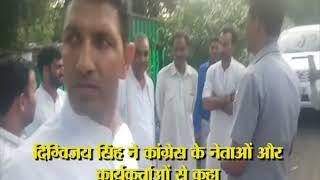Madhya Pradesh: जीतू पटवारी के निवास पर कार्यकर्ताओं से बातचीत करते पूर्व मुख्यमंत्री दिग्विजय सिंह - ITVNEWSINDIA