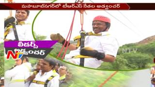 KTR Lays Foundation Stone to Launch Space Park || Participated in Adventure Zones || NTV - NTVTELUGUHD