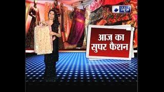 साड़ी पहनने के 3 ग्लैमरस तरीके, फैशन का सुपर संडे Family Guru  में Jai Madaan के साथ - ITVNEWSINDIA