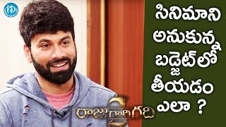 Omkar About His Money Management Skills || Talking Movies With iDream || #RajuGariGadhi2 - IDREAMMOVIES