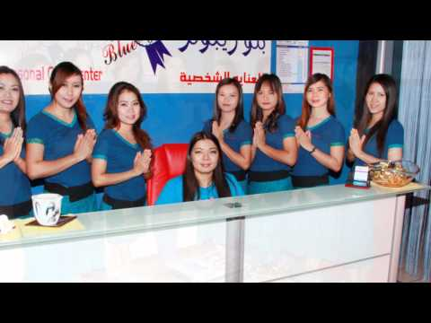 THAI MASSAGE & PERSONAL CARE CENTER IN DUBAI