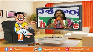 Dada Counter To Congress Leader Bandru Shobha Over His Comments on KCR | Pin Counter | iNews - INEWS