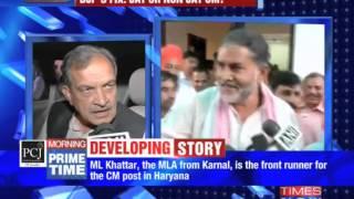 BJP's fix: Jat or non-jat Haryana CM? - TIMESNOWONLINE