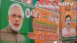 पीएम मोदी आज और कल वाराणसी, आज़मगढ़ और मिर्जापुर के दौरे पर - NDTVINDIA