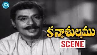 Kanyasulkam Movie Scenes - CSR Anjaneyulu Comedy || NTR, Savitri - IDREAMMOVIES