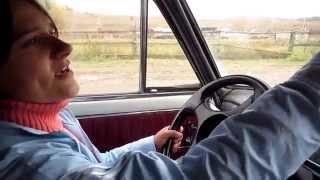 Семья Бровченко. Жена учится водить машину )))