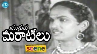 Mugguru Maratilu Movie Scenes - Pasupuleti Kannamba Prays To Goddess Bhairava Tripura Kali || ANR - IDREAMMOVIES