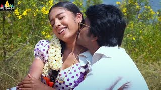 Iddaru Ammayilu Movie Naamanasu Dochukunna Video Song | 2019 Latest Telugu Songs | Sri Balaji Video - SRIBALAJIMOVIES
