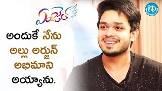 Because Of That I Became A Fan Of Allu Arjun || Talking Movies With iDream - IDREAMMOVIES