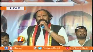 TPCC Chief Uttam Kumar Speech At Congress Public Meeting In Jayashankar Bhupalpally | iNews - INEWS