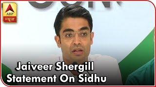 TOP 25: Sidhu didn't visit Pak as Congress leader but as Imran's friend: Jaiveer Shergill - ABPNEWSTV